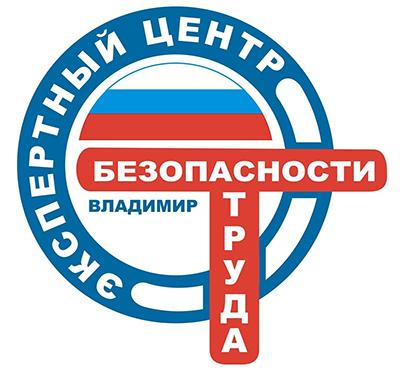 Экспертный центр безопасности труда